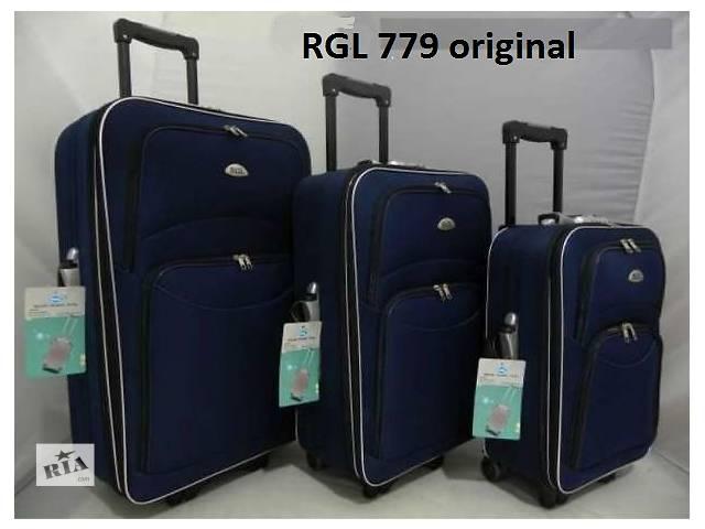 бу Чемодан дорожный RGL 779 сумка на колесах Poland плюс подарок в Запорожье