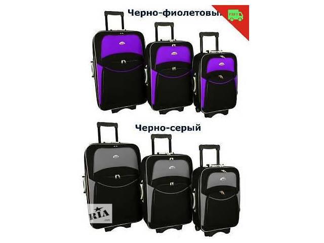 бу Чемодан дорожный сумка Poland от 58 до 78 см + подарок в Днепре (Днепропетровске)