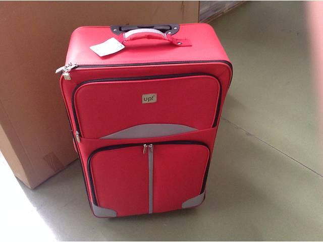 Чемодан дорожный сумка up на 2-х колесах тканевый от 51 до 71 см- объявление о продаже  в Запорожье