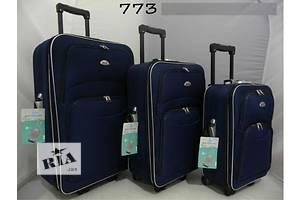 Чемодан сумка 773 набор 3 штуки