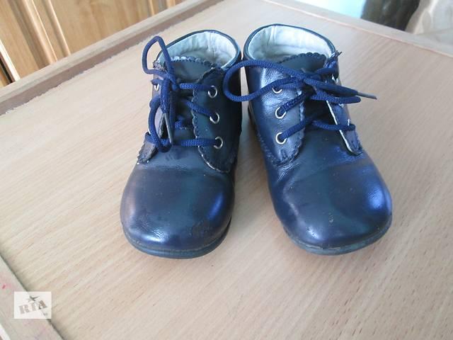 купить бу черевички в Ивано-Франковске