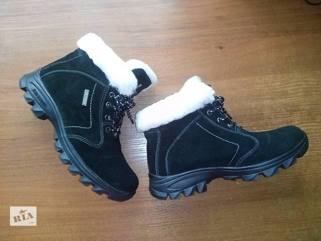 купить бу Ботинки зимние в Киеве