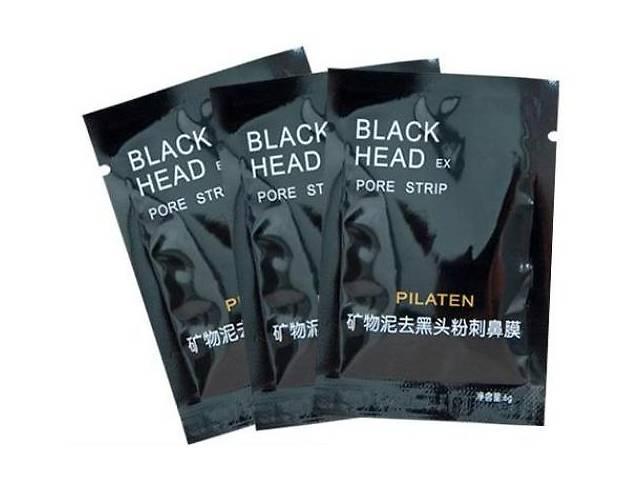 Черная маска-пленка от черных точек- объявление о продаже  в Херсоне