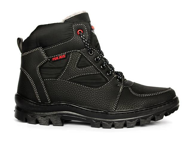 Черные ботинки для мужчин в спортивном стиле.- объявление о продаже  в Днепре (Днепропетровске)