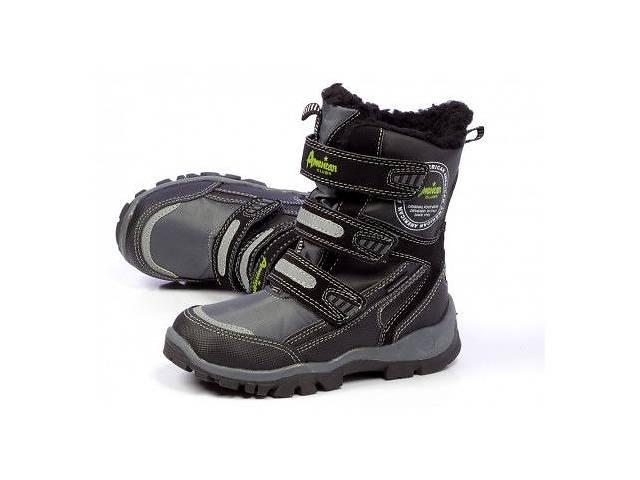купить бу Черные детские зимние ботинки модель DIMITRIA  в Киеве