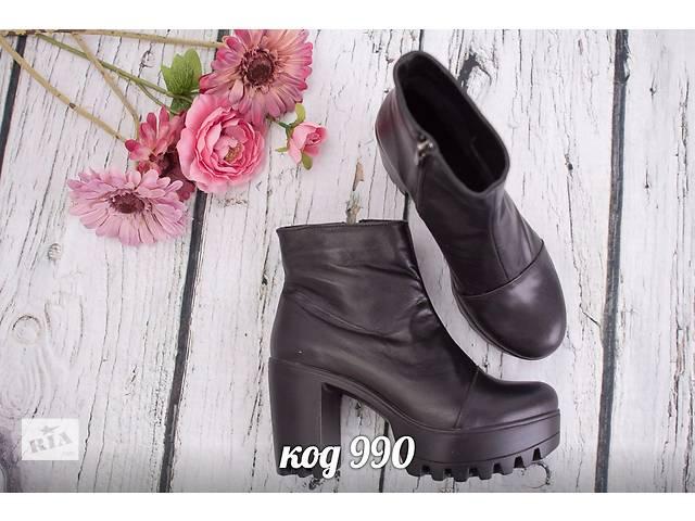 бу Черные кожанные ботинки в Червонограде