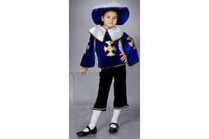 Новые Детские карнавальные костюмы
