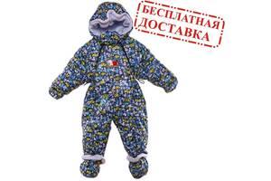 Новые Детские комбинезоны Модный карапуз