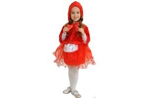 Детские карнавальные костюмы