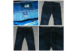 Новые H&M