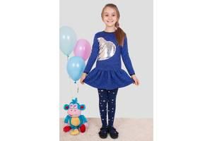 Нові Дитячий одяг Irmana