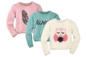 Новые Детская одежда Lupilu
