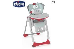 Новые Стульчики для кормления Chicco