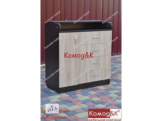 Комод-пеленатор 4+1 Венге Магія+ДУб Сонома- объявление о продаже  в Дружківці