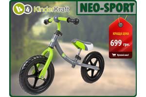 Велосипед KinderKraft