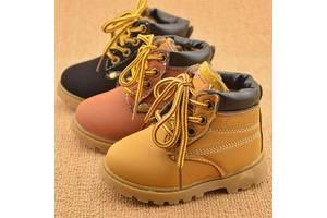 Дитяче взуття