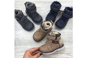 Новые Детские осенние ботинки