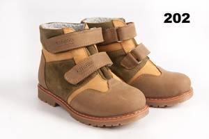 Нові Дитячі осінні черевики