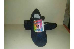 Детская ортопедическая обувь Шалунишка