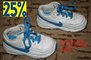 б/у Детские кроссовки Nike
