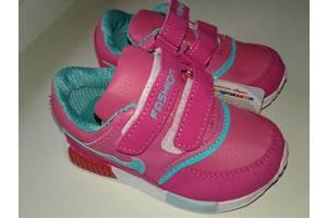 Новые Детские кроссовки Шалунишка