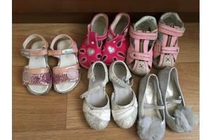 б/у Детская обувь