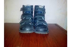 Детские зимние ботинки Шалунішка