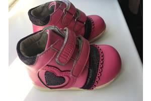 б/у Детские демисезонные ботинки Шалунишка