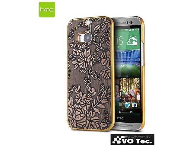 продам Чохол перфорований для HTC One M8 бу в Червонограде