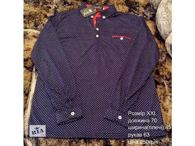 Мужская рубашка, новая- объявление о продаже  в Львове