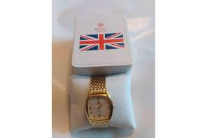 б/у Карманные часы Royal London