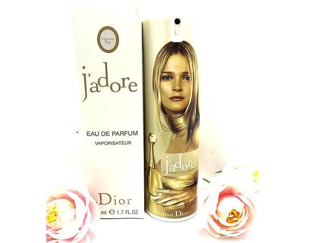 бу Christian Dior Jadore (Жадор) edp 50 ml Travel Tube в Днепре (Днепропетровске)