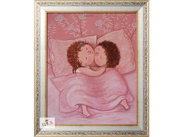 купить бу Что подарить на годовщину свадьбы- копию картины Гапчинской Счастье в Киеве