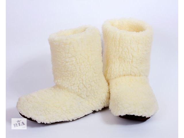 Домашние сапожки и чуни Иванка, домашняя обувь