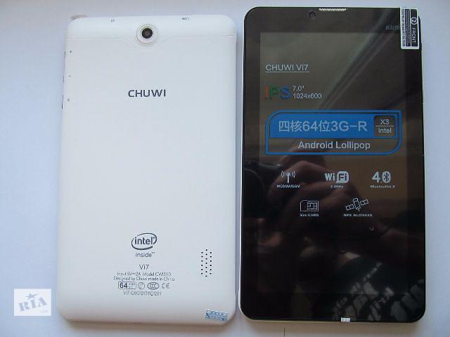купить бу Chuwi VI7 IPS  1гб RAM, 3G, GPS, Intel 64bit в Львове