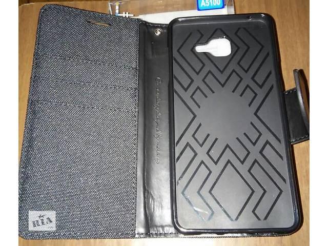 чихол, книжка, для Samsung A510- объявление о продаже  в Киеве