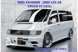 Новые Запчасти Mercedes