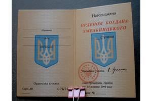 Ордена Украины