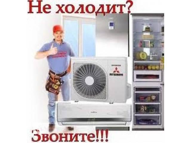 продам Чистка кондицинеров бу в Новомосковске
