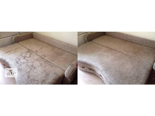 бу Чистка мягкой мебели,ковров,ковролина в Днепре (Днепропетровск)