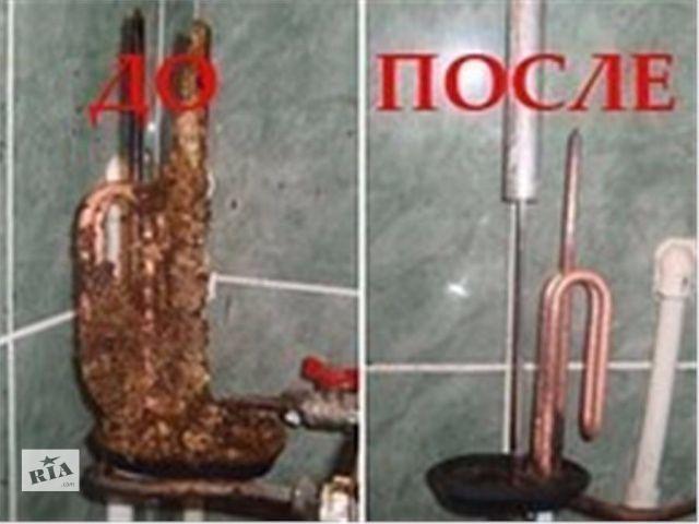 продам Чистка бойлера в Одессе. бу в Одессе