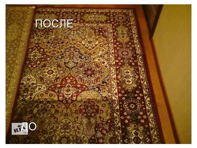 купить бу Чистка ковров в Одессе