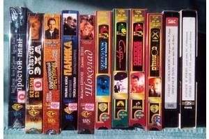 Кино товары