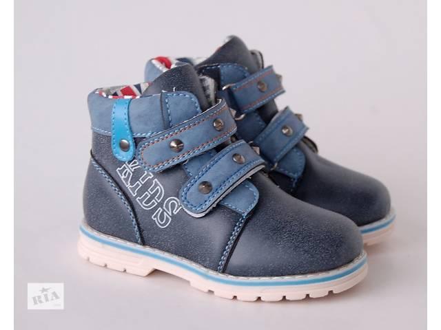 Clibee Kellaifeng Демисезонные ботинки для мальчика- объявление о продаже  в Киеве