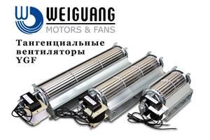 Вентиляция Weiguang