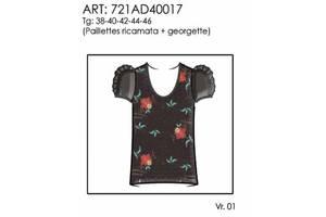 Женская одежда Almagores