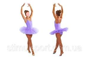Женская танцевальная одежда
