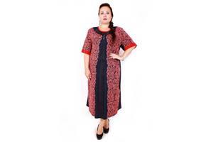Платья и сарафаны Irmana