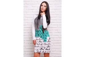 Платья и сарафаны FashionUp
