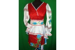 Новые Женская танцевальная одежда
